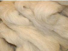 Swaledale wool roving / tops- 50gm - great for needle felting / hand spinning