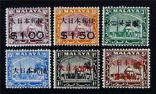 nystamps British Malaya Japan Occupation Stamp Mint OG NH