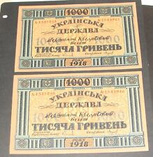 1918 Ukraine 1000 Hryven Banknote X2 Consecutive Serial Numbers BEAUTIFUL UNC