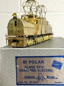 Custom Brass HO Scale Bi Polar EP-2 Gearless Electric Locomotive