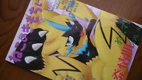 Doujinshi POKEMON Zeraora anthology (A5 84pages) Odoshiro canvas furry kemono