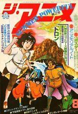 MYSTERIOUS CITIES OF GOLD ESTEBAN 1982 JAPAN COVER MAGAZINE LADY OSCAR HARLOCK