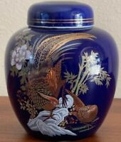 Cobalt Blue & Gold Pheasants Floral Hand Painted Chinese Ginger Jar 5""