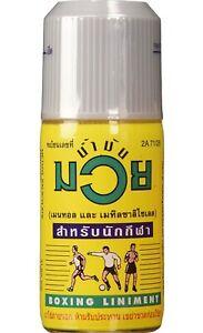2 bottles - Namman Muay Thai Boxing Liniment Oil for Muscular Pain Bottle 60 cc