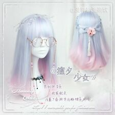Japanese Sweet Lolita Harajuku Cute Pink & Blue Gradient Cosplay Wig Kawaii Hair