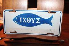 Vintage IXOYE Greek Jesus Fish Christian Metal License Plate 1980's