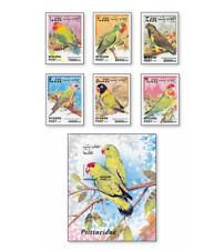 AFG9913 Parrots, multicolored Asian birds 6 pcs and block