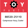 88320-25110 Toyota Compressor assy, cooler 8832025110, New Genuine OEM Part
