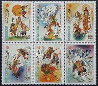 China Macau Macao 2007 Journey to the West stamps