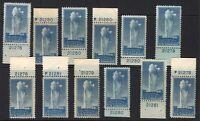 1934 National Parks Sc 744 MNH 12 plate number singles Hebert CV $36