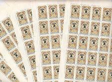 CCCP URSS 9 feuilles/sheet x36TP/stamps1982 centenaire du Telephone en Russie