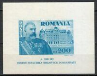 Romania 1945 MNH Mi Block 26 Sc B260 King Carol I and Foundation  LUXUS **