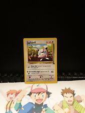 Jigglypuff PROMO 7 EX Condition Rare Pokemon Card