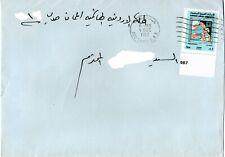 UAE 1987 COVER SENT FROM ABU DHABI TO JORDAN AMMAN SINGLE STAMP HARD TO GET