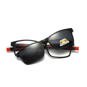 Telescopic Hanging Neck Eyeglass Frames +5Pcs Magic Clip-on Polarized Sunglasses