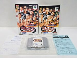 N64 - Shin Nihon Pro Wrestling: Tohkon Road - Box. Nintendo 64, JPN Game. 19318