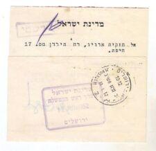 Israel Prime Minister's Office folded letter to Haifa 1952.