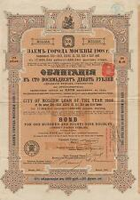RUSSIA CITY OF MOSCOW  BOND stock certificate W/COUPONS 1908