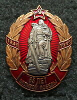RUSSIAN  badge  65 YEARS  OF VICTORY WWII 1941-1945