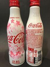 Coca Cola Korea - NEW 2018 aluminium bottle.  Full and perfect.