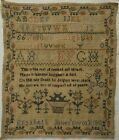 EARLY 19TH CENTURY MOTIF, VERSE & ALPHABET SAMPLER BY ELIZABETH JONES - 1808