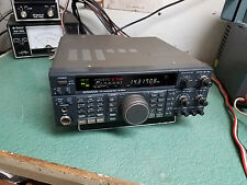 Kenwood TS-450S AT HF Amateur Radio Transceiver see Video!