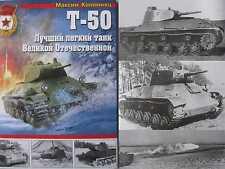 Soviet WW2 Light Tank T-50