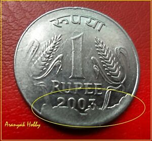 INDIA 1 Rupee steel early issue 2003 rare position die cud error coin