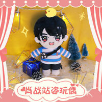 The Untamed Xiao Zhan Plush Doll Toy 陈情令 肖战 20cm Clothes Changing Star Toys MDZS