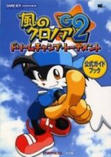 Klonoa: Door to Phantomile G2 Dream Champ Tournament Official Guide Book / GBA