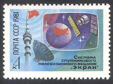 Russia 1981 TV/Radio/ekran satellitare/spazio/comunicazioni/e 1v (n25892)