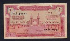 SAUDI ARABIA 1  RIYAL ( 1956 )  HAJ PILGRIM PICK # 2   VF.