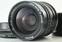 【 TOP MINT w/ HOOD 】 Mamiya N 65mm f/4 L MF Lens For Mamiya 7 7II from JAPAN