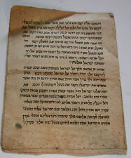 AN ANTIQUE YEMENITE JEWISH HEBREW MANUSCRIPT WITH PARTS FROM THE HOLY BIBLE