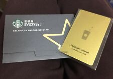 """2018 Starbucks Gift ON THE GO Card """" Gold ver."""" Taiwan only ver. (OTG)"""