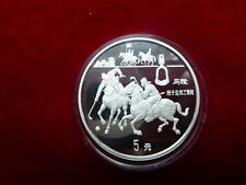 China  5 Yuan 1993 - Erfindungen - Polo