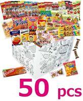 Japanese Puffed Snack Box set 50 pcs Dagashi Assortment Umaibo Tokyo Limited