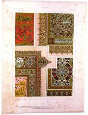 Stampa antica Pagine del Corano stile arabo arabian style 1920 Old antique print