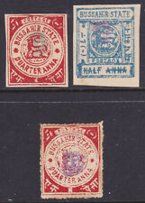 India Feud State Bussahir Mint Stamps