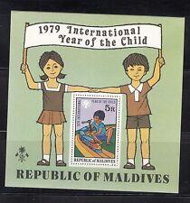 Maldives 1979 Toy Train Sc 804 Souvenier Sheet  Mint Never Hinged
