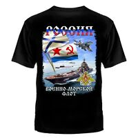 RUSSISCHE MARINE ВМФ T-SHIRT RUSSLAND PUTIN RUSSIA  MOSKOW RUSSIAN ARMY NAVY