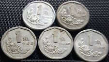 China PRC 1991-1997 Yi Jiao (1 Jiao, 10 cent) coin, 5pcs (+FREE 1 coin) #D1505