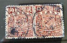 China 1898 Carps rare 20c PAIR used with Postmark