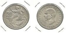 GRECIA - 20 Dracme 1960 argento (3)
