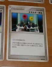 TCG POKEMON JAPANESE RARE CARD CARTE 009/016 PT PROMO JAPAN 2009 MINT
