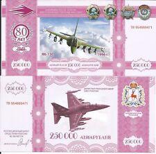 RUSIA BILLETE 250000 RUBLOS CONMEMORACION DE LA 80º VICTORIA 2012