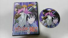 KENSHIN EL GUERRERO SAMURAI DVD VOL 17 CAP 50-52 + EXTRAS MANGA SELECTA VISION