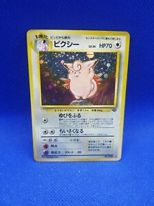 1999 Wotc Pokemon Cards Holo shiney Clefable #036 JUNGLE BASE SET lot 103