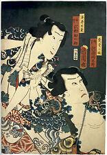 Tattooed Man and Woman 22x30 Japanese Print Asian Art Tattoo Japan Warrior