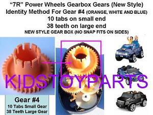 Power Wheels Final OUTER Drive Gear #4 7R Escalade & Trucks Silverado & F-150